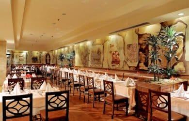 Anatolia Main Restaurant